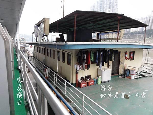 38-維多利亞凱珍號客房陽台.JPG