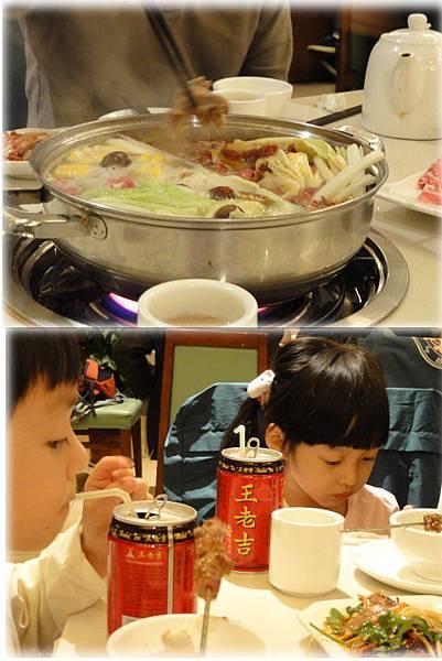 鴛鴦鍋和王老吉