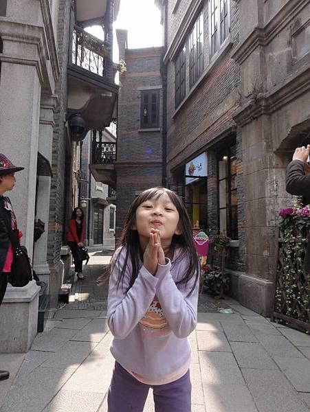 113-上海12-新天地2.JPG