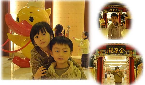 102-上海1-全聚德1.JPG