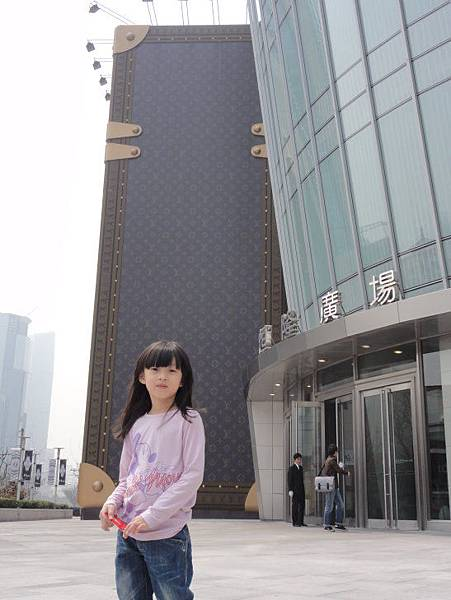 123-上海22-LV.JPG