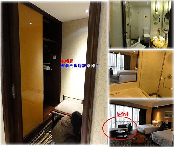 廣州禮頓飯店3