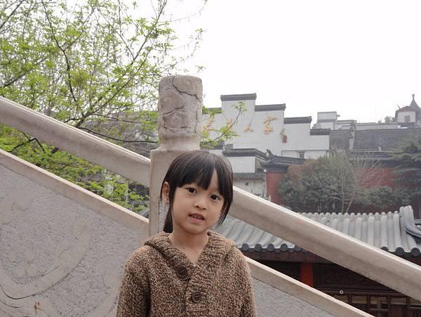98-南京2.JPG