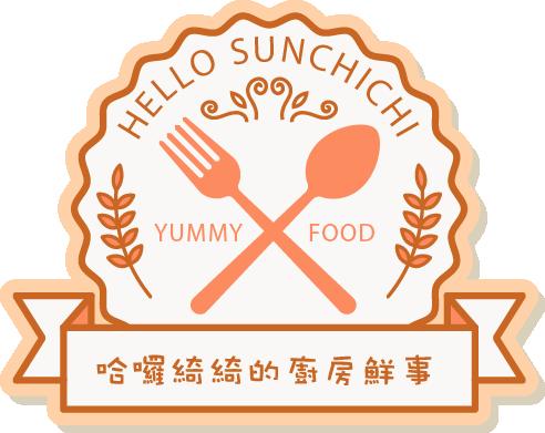 HelloSunchichi廚房鮮事logo.png