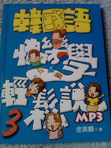 IMG733.jpg