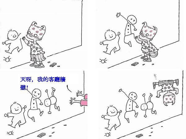 朱德庸漫畫19