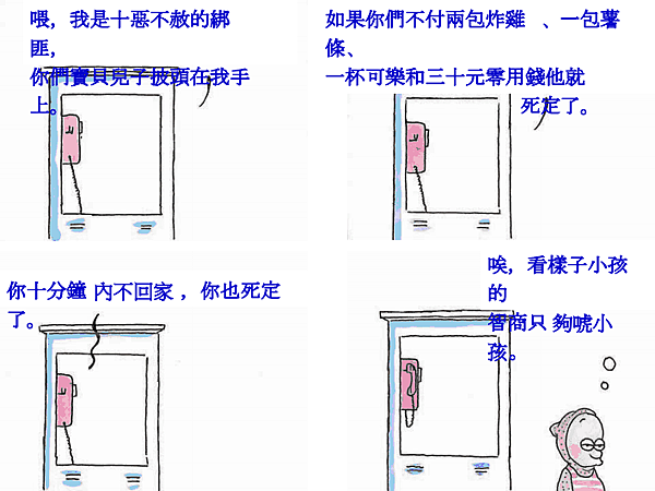 朱德庸漫畫22