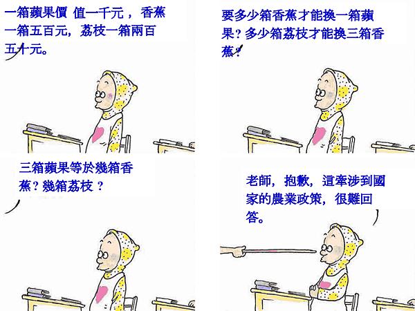 朱德庸漫畫24