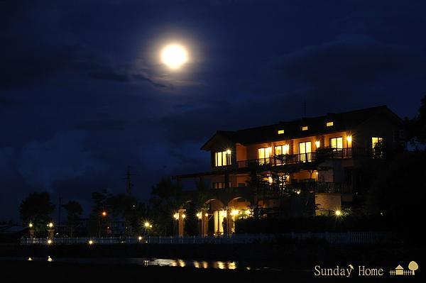 【宜蘭民宿】Sunday Home 與月亮