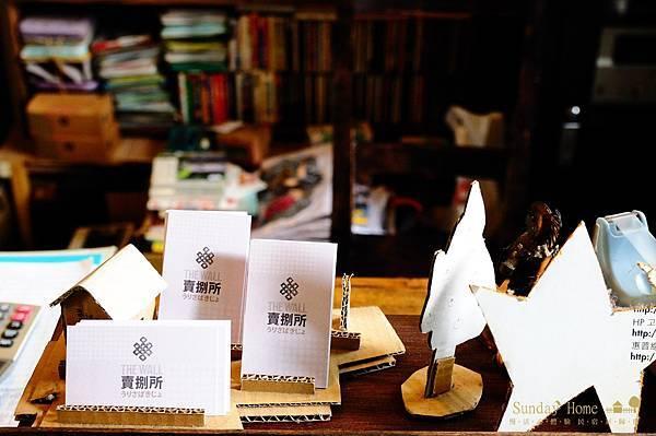 【宜蘭旅遊景點推薦】20110928 The Wall 賣捌所 【宜蘭民宿】Sunday Home