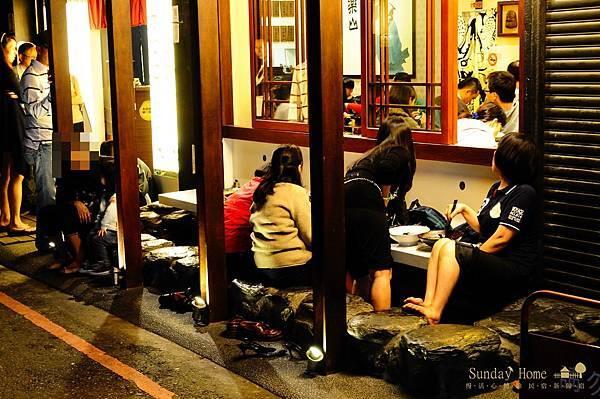 【宜蘭美食推薦】20111212 樂山溫泉拉麵 【宜蘭民宿】Sunday Home