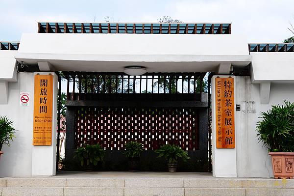 20111103 金門行 【宜蘭民宿】Sunday Home