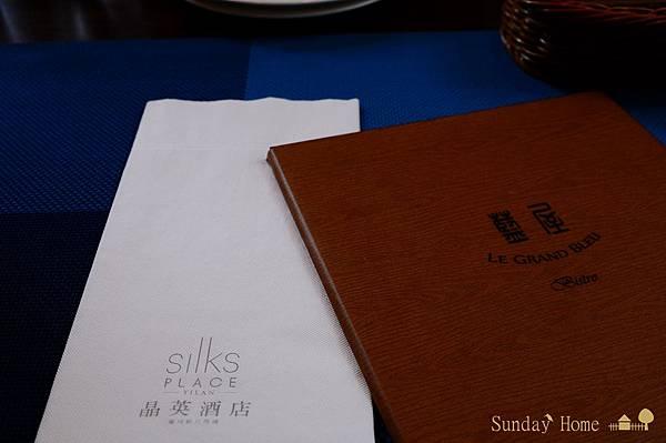【宜蘭飲食情報】20120926 藍屋咖啡 【宜蘭民宿】Sunday Home