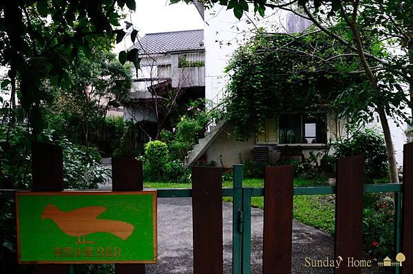 宜蘭民宿-飛鳥小屋 【宜蘭民宿】Sunday Home