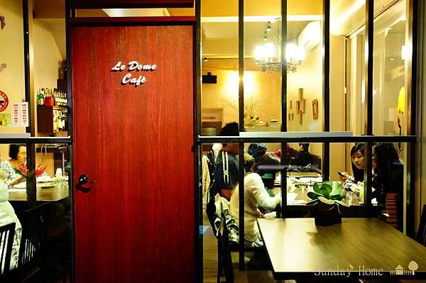【宜蘭美食推薦】20130414 圓頂咖啡簡餐 【宜蘭民宿】Sunday Home