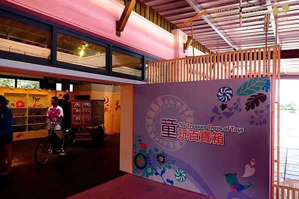 【宜蘭旅遊景點推薦】2013 國際童玩藝術節 【宜蘭民宿】Sunday Home