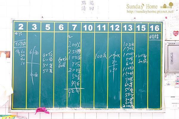 【宜蘭美食推薦】20131211 羅東夜市-台灣沙茶 【宜蘭民宿】Sunday Home