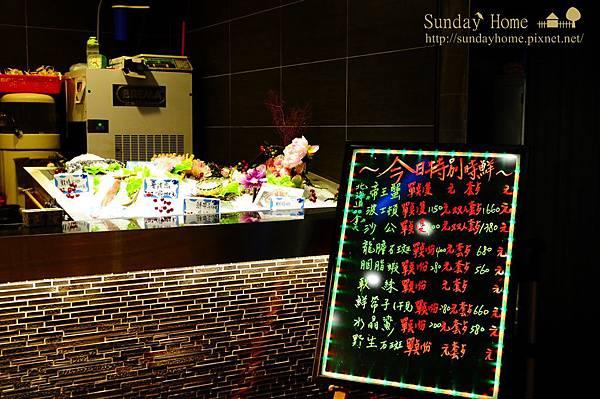 【宜蘭美食推薦】20140109 富美海鮮火鍋 【宜蘭民宿】Sunday Home