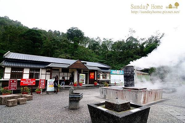 【宜蘭旅遊景點推薦】20140103 清水地熱煮蛋去 【宜蘭民宿】Sunday Home