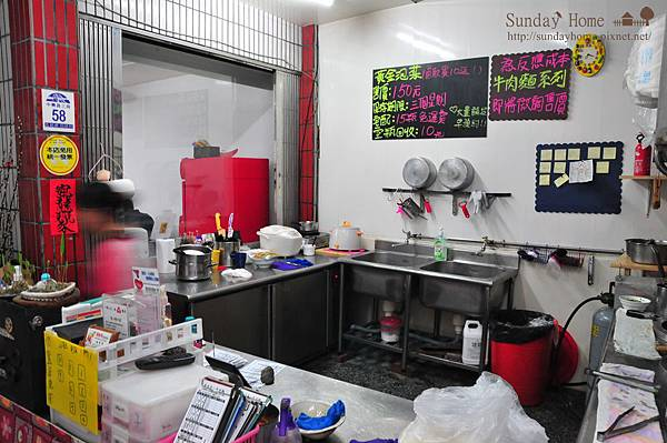 【宜蘭美食推薦】20150902 黃金牛牛肉麵 【宜蘭民宿】Sunday Home