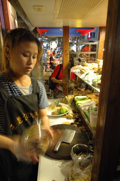 20090809 羅東夜市巡禮-王老吉滷味 【宜蘭民宿】Sunday Home