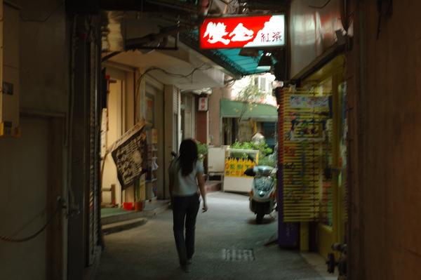 【2009家庭旅遊】海安路漫步+台南小吃-雙全紅茶
