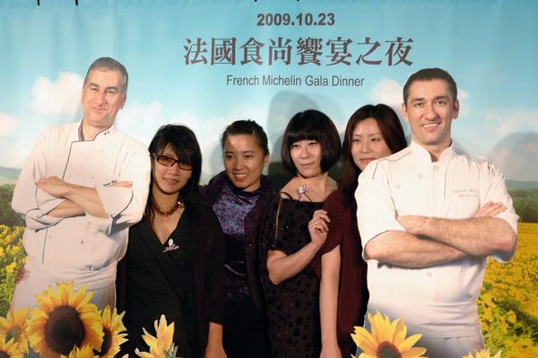 晶英酒店-米其林三星主廚【法國食尚饗宴之夜】