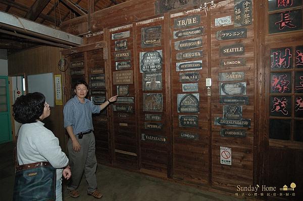 20101122 台灣紅茶博物館 【宜蘭民宿】Sunday Home