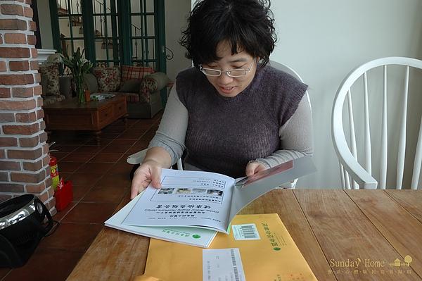 20101026 國泰醫院全身健檢 【宜蘭民宿】Sunday Home