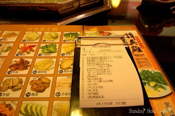 【宜蘭美食推薦】20100825 譚英雄麻辣火鍋 【宜蘭民宿】Sunday Home