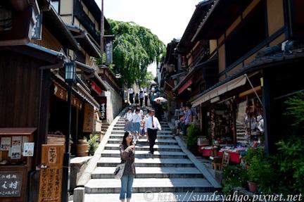 京都二三年坂