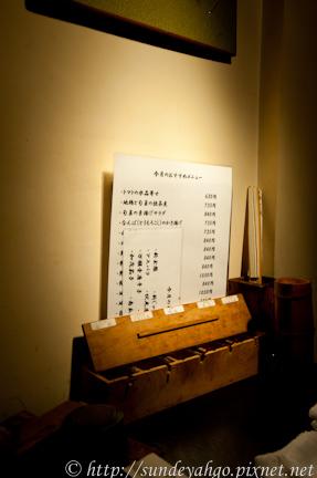 京都先斗町居酒屋C&D