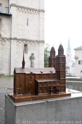蘇黎士大教堂