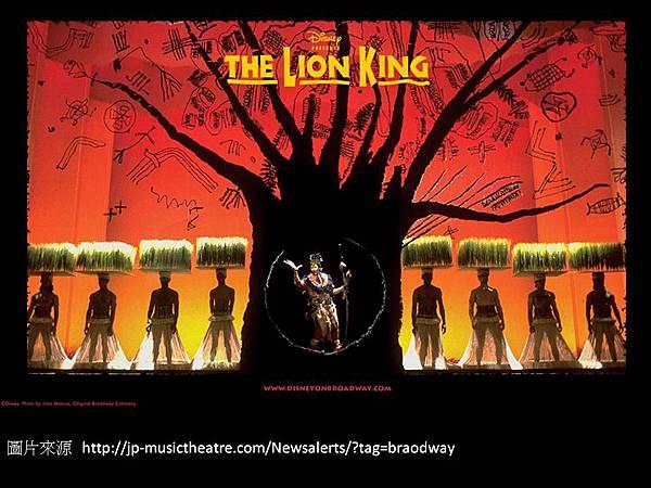 獅子王音樂劇
