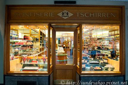 瑞士巧克力店Confiserie Tschirren伯恩