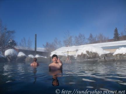 阿拉斯加契那溫泉