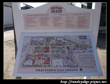 聖地牙哥古城