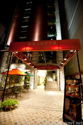 大阪Arietta Hotel & Osteria旅館