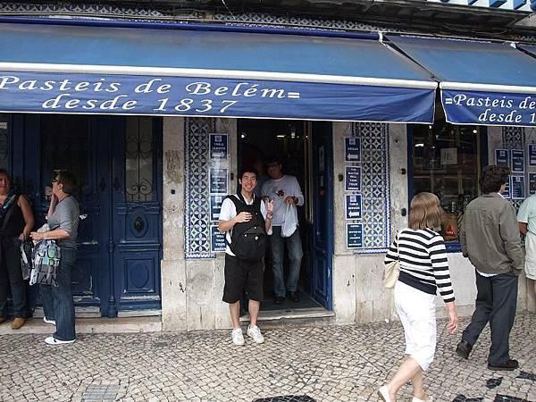 貝倫葡式蛋塔百年老舖