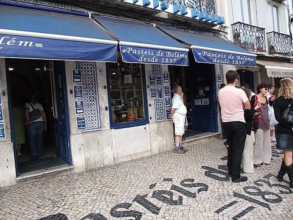 葡式蛋塔百年老店門口