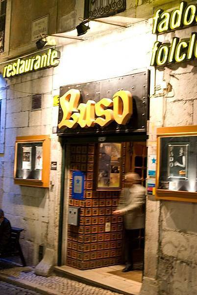 聽華多音樂的餐廳
