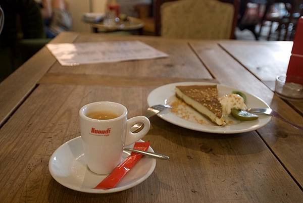 咖啡與檸檬塔