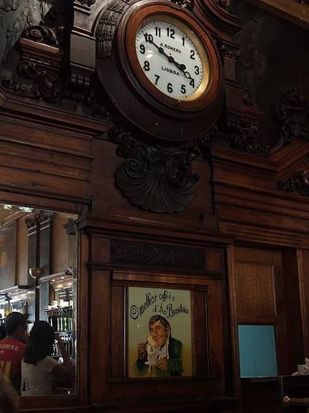 文人咖啡館(巴西咖啡店)