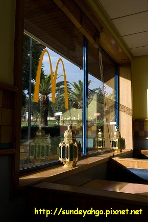 摩洛哥麥當勞-費斯
