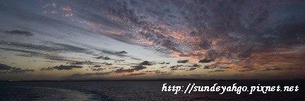 太平洋夕陽
