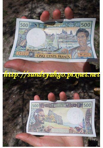 新喀里多尼亞幣