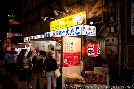 日本本家一大章魚燒