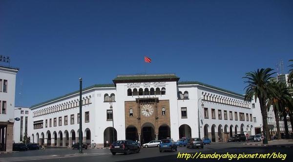 拉巴特郵政中心