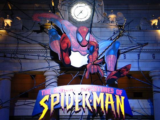 蜘蛛人 3D 劇場