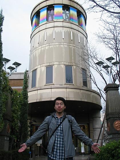 神戶異人館